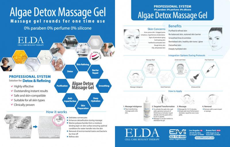 ELDA_Massage_Gel_2020